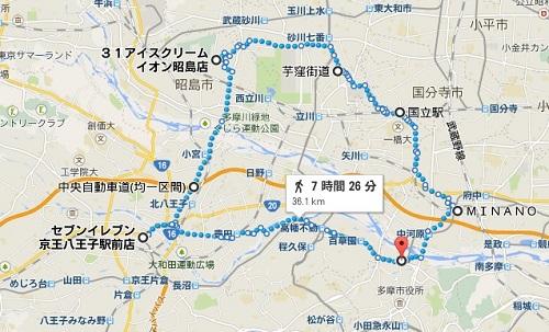 blog-tamakitabook.jpg
