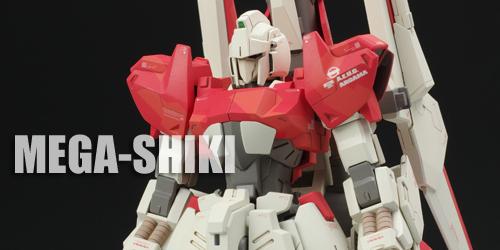hgbf_megashiki_f052.jpg