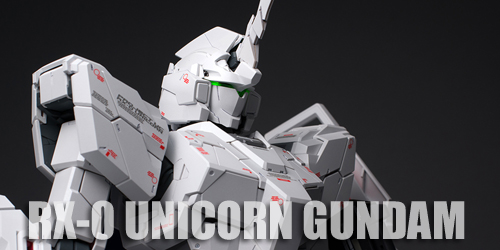 pg_unicorn1060.jpg