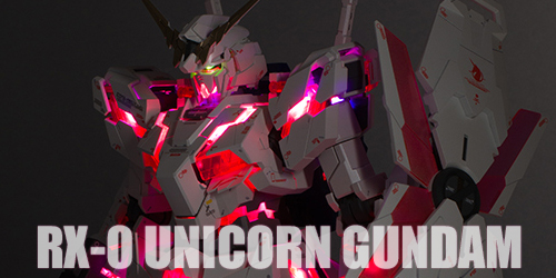 pg_unicorn2060.jpg