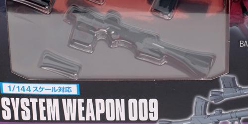weapon009005.jpg