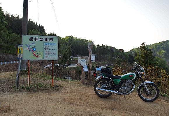 X5070552.jpg