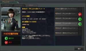 20150723-2.jpg
