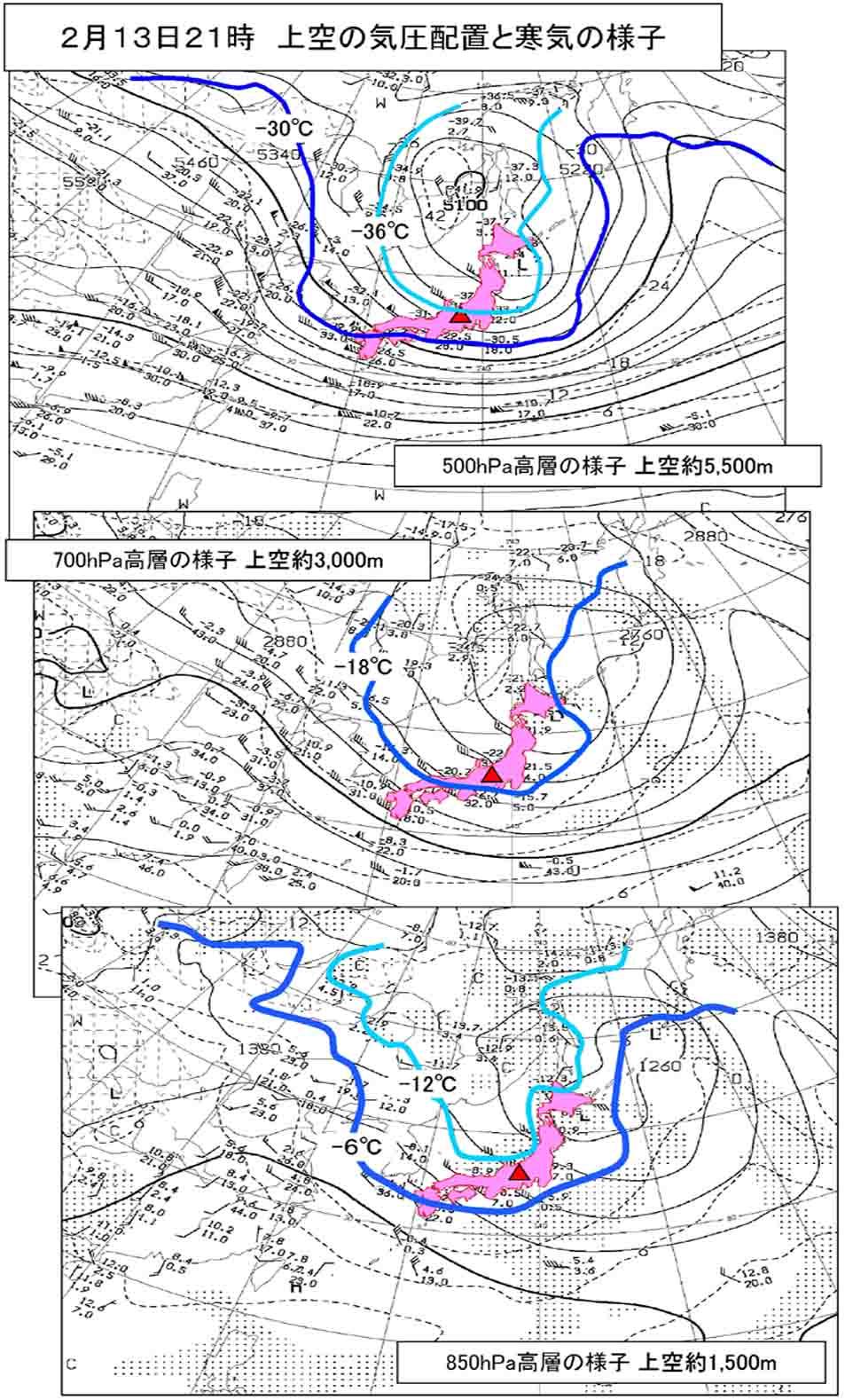 2月13日21時の高層寒気の様子