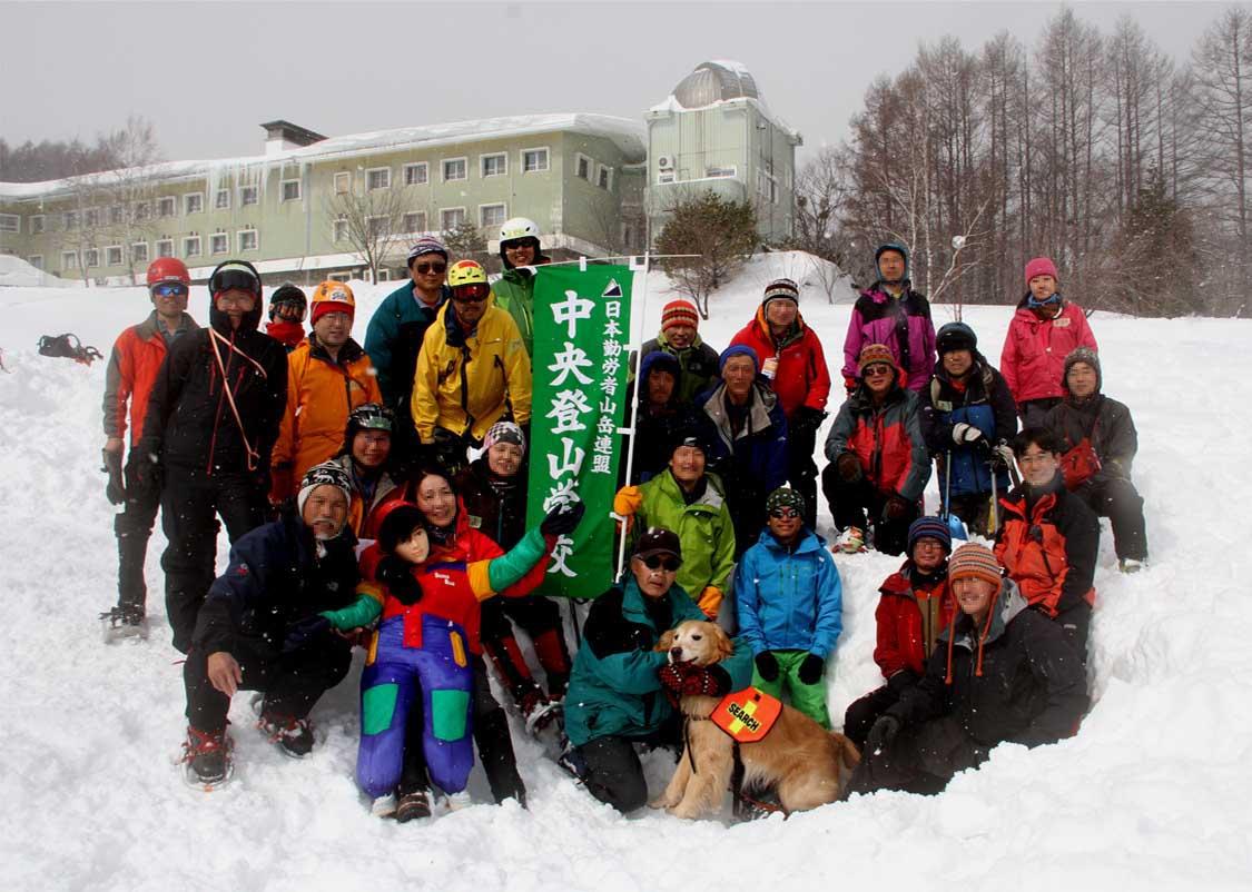 2015年 全国雪崩 (1)