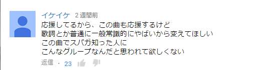 20150813_04.png