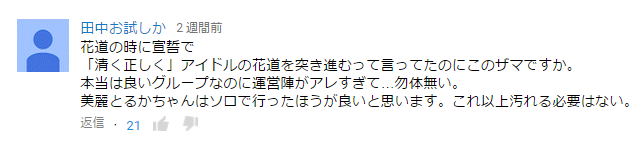 20150813_05.png
