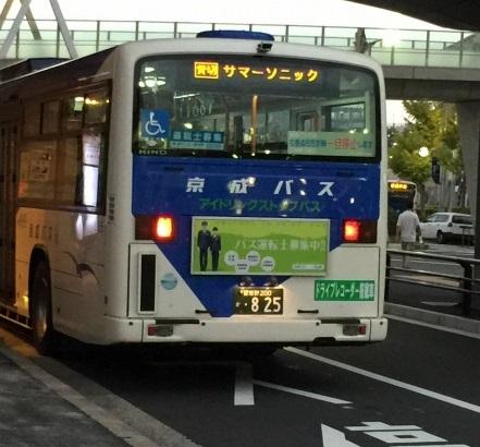 20150815_24.jpg