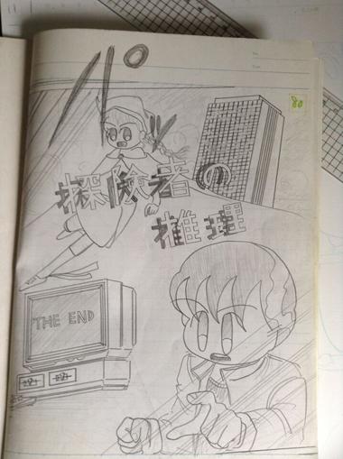 ゲームブック10小