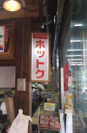 ソウル市場ホットク1
