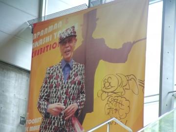アンパンマン・ミュージアムのやなせたかし先生パネル。