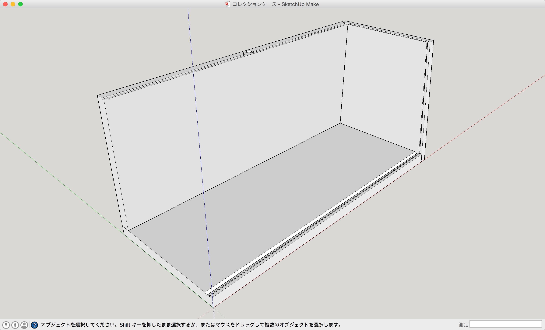 コレクションケース_-_SketchUp_Make