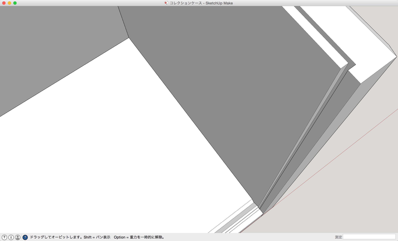 コレクションケース_-_SketchUp_Make2