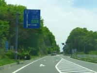 国道6号線24帰還困難区域富岡町内
