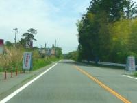 国道6号線32帰還困難区域出口
