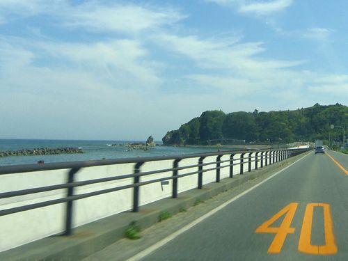 国道6号線36いわき市波立海岸弁天島