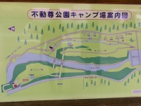 丸森不動尊公園キャンプ場9案内図