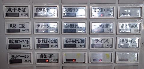 2015-08-12 中村屋総本山 001