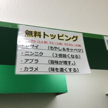 レストラン14
