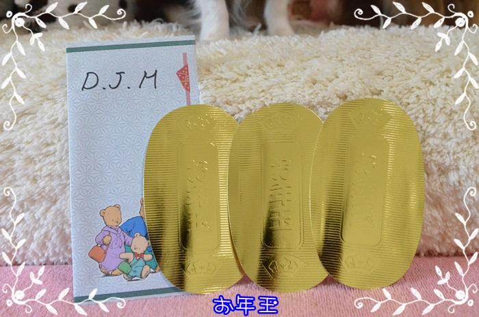 DSC_8530.jpg