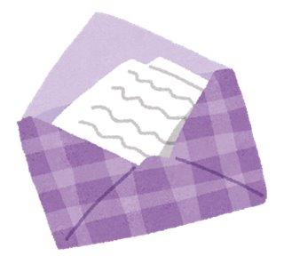 還付金返金のお知らせ?役所からの手紙の返信には要注意です。~節約主婦の日常