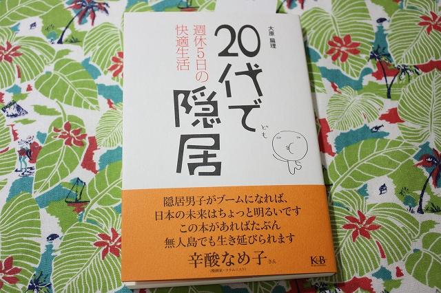 IMG_7972.jpg