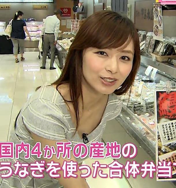 伊藤綾子 胸元キャプ・エロ画像