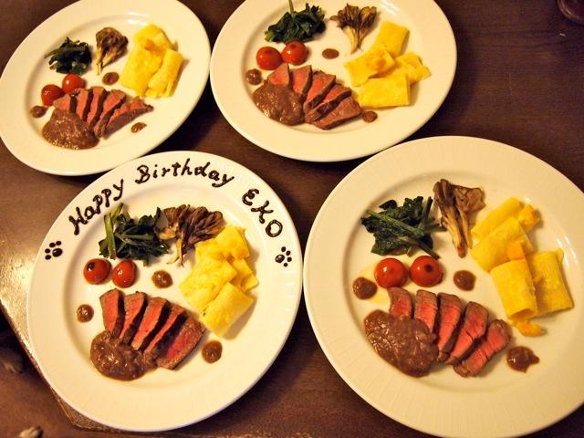 手作り ディナー 誕生 日