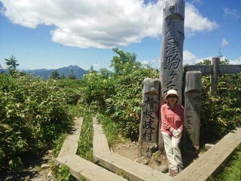 駒ヶ岳の山頂