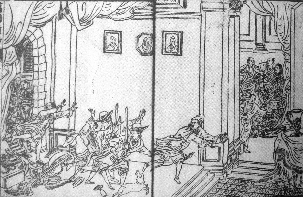 Capture_of_Nuyts_by_the_Japanese_in_1629.jpg