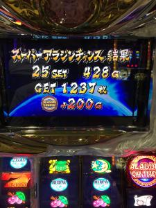fc2blog_2015081311235938c.jpg