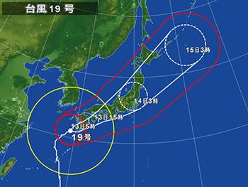 taifu19.jpg