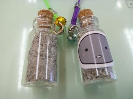 大島石の粉 瓶詰め