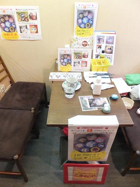 実演テーブルDSCF5175 のコピー