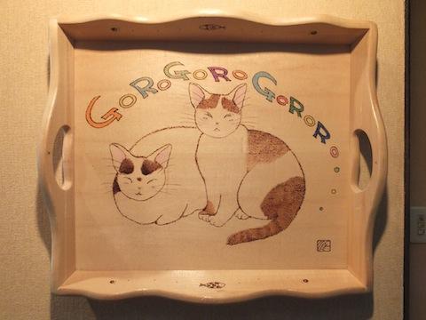木猫トレイDSCF5337 のコピー