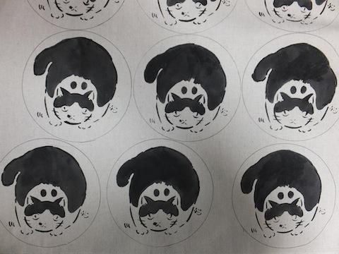 アヲ染めDSCF5754 のコピー