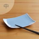 白山陶器 長方皿