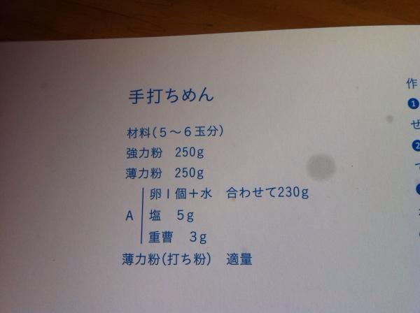 201502222225416fa.jpg