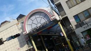 横浜橋商店街栃木屋スパゲティ1