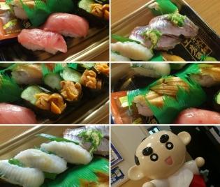 くら寿司(熟成中トロ、鯵、うに、えんがわ、穴子)10