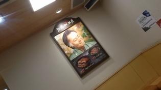 くら寿司(熟成中トロ、鯵、うに、えんがわ、穴子)1