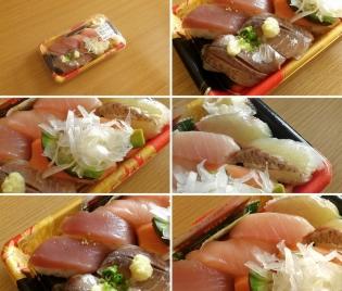はま寿司(あじ、アボカドサーモン、たい、漬けマグロ、まぐろはらみ)10