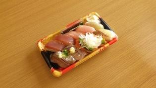 はま寿司(あじ、アボカドサーモン、たい、漬けマグロ、まぐろはらみ)4