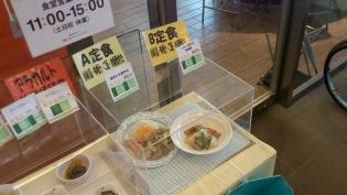 OWL A定食(生姜焼き)1