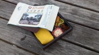 崎陽軒、洋食弁当5