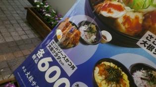 松乃家ささみソースかつ丼大根サラダセット2