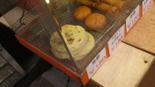 中華街中国広東料理珍膳美焼餅4