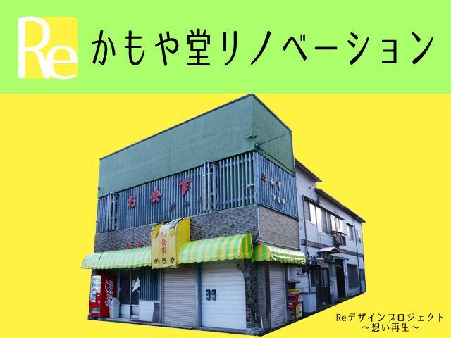 0000003892001_R.jpg