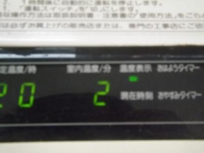 DSCF1595.jpg