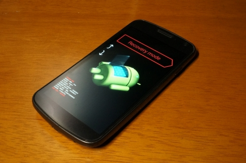 Galaxy_nexus_root_105.jpg